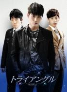 【送料無料】 トライアングル DVD-BOX1 【DVD】