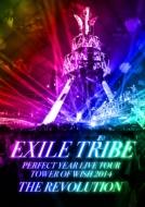 【送料無料】 EXILE TRIBE / EXILE TRIBE PERFECT YEAR LIVE TOUR TOWER OF WISH 2014 ~THE REVOLUTION~ (5枚組LIVE Blu-ray)【初回生産限定豪華盤】 【BLU-RAY DISC】