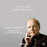 【送料無料】 Bruckner ブルックナー / 交響曲全集(第1番~第9番)、ミサ曲第3番 ヤノフスキ&スイス・ロマンド管(10SACD) 輸入盤 【SACD】
