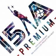 "【送料無料】 倉木麻衣 クラキマイ / 15th Anniversary Mai Kuraki Live Project 2014 BEST ""一期一会"" ~Premium~ (DVD4枚組:本編3disc+特典disc)【完全限定生産BOX盤】 【DVD】"