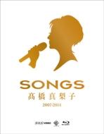 送料無料 高橋真梨子 タカハシマリコ SONGS 2007-2014 2巻セット DISC 最新アイテム 直輸入品激安 BLU-RAY Blu-ray