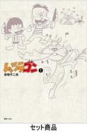 【送料無料】 レッツラゴン 全7巻セット / 赤塚不二夫 【コミック】