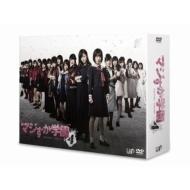【送料無料】 AKB48 / マジすか学園 4 (DVD BOX) 【DVD】