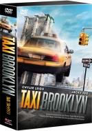 【送料無料】 TAXI ブルックリン DVD-BOX 【DVD】