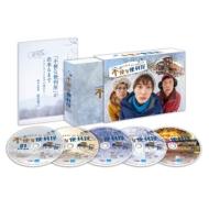 【送料無料】 不便な便利屋 DVD BOX 【DVD】