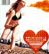 【送料無料】 サザンオールスターズ / 1998スーパーライブin渚園 【VHS】