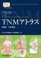 【送料無料】 Tnmatlas(第6版)日本語版 / Uicc日本委員会tnm委員会 【本】