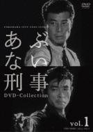 【送料無料】 あぶない刑事 DVD-COLLECTION vol.1 【DVD】