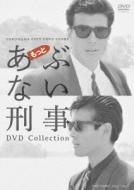 【送料無料】 もっとあぶない刑事 DVD-COLLECTION 【DVD】