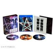 【送料無料】 帝都 Blu-ray COMPLETE BOX 【BLU-RAY DISC】