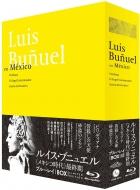 【送料無料】 ルイス・ブニュエル ≪メキシコ時代≫最終期 Blu-ray BOX(初回限定) 【BLU-RAY DISC】