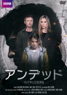 【送料無料】 アンデッド DVD-BOX 【DVD】