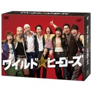【送料無料】 ワイルド・ヒーローズ DVD-BOX 【DVD】