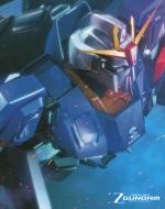 【送料無料】 機動戦士Zガンダム メモリアルボックス Part.II 特装限定版 【BLU-RAY DISC】