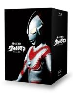 【送料無料】 帰ってきたウルトラマン Blu-ray BOX 【HMVオリジナル特典付き】 【BLU-RAY DISC】