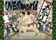 【送料無料】 UVERworld ウーバーワールド / UVERworld KING'S PARADE at Yokohama Arena 【初回生産限定盤】(Blu-ray) 【BLU-RAY DISC】