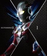 【送料無料】 ウルトラマンX Blu-ray BOX 1 【BLU-RAY DISC】