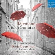 Telemann 賜物 テレマン ヴァイオリン ソナタ集 無伴奏ヴァイオリンのためのパルティータ 人気の定番 CD 輸入盤 ミナージ コレネワ ベゲルマン