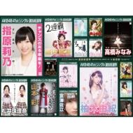 【送料無料】 AKB48 / AKB48 41stシングル選抜総選挙~順位予想不可能、大荒れの一夜~&後夜祭~あとのまつり~ 【DVD9枚組】 【DVD】