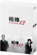 【送料無料】 相棒 season 13 DVD-BOX I 【DVD】