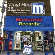 激安通販専門店 Manhattan Records Exclusives Vinyl Hits-35th Anniversary Specia: 在庫処分 Edition Iku By L CD Mixed Dj