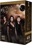 【送料無料】 ヴァンパイア・ダイアリーズ <シックス・シーズン> コンプリート・ボックス 【DVD】