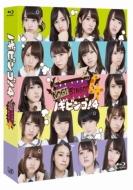 【送料無料】 乃木坂46 / NOGIBINGO!4 Blu-ray BOX 【BLU-RAY DISC】
