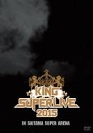 【送料無料】 KING SUPER LIVE 2015 IN SAITAMA SUPER ARENA 【DVD】