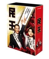 【送料無料】 民王 Blu-ray BOX 【BLU-RAY DISC】