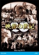【送料無料】 NHKスペシャル デジタルリマスター版 映像の世紀 ブルーレイBOX 【BLU-RAY DISC】