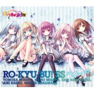 【送料無料】 ロウきゅーぶ!SS Blu-rayスペシャルBOX<通常版> 【BLU-RAY DISC】