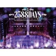 【送料無料】 SKE48 / 松井玲奈・SKE48卒業コンサートin豊田スタジアム~2588DAYS~ 【DVD 9枚組】 【DVD】