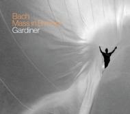 【送料無料】 Bach, Johann Sebastian バッハ / ミサ曲ロ短調 ガーディナー&イングリッシュ・バロック・ソロイスツ、モンテヴェルディ合唱団(2015)(2CD) 輸入盤 【CD】