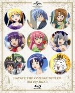 【送料無料】 ハヤテのごとく! Blu-ray BOX1 【BLU-RAY DISC】