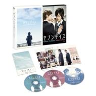 【送料無料】 セブンデイズ DVD コンプリート版 【DVD】