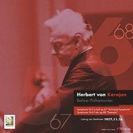 【送料無料】 Beethoven ベートーヴェン / 交響曲第5番「運命」、第6番「田園」:カラヤン指揮&ベルリン・フィルハーモニー管弦楽団(1977 東京) (2枚組 / 180グラム重量盤レコード / TOKYO FM) 【LP】