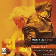 【送料無料】 Beethoven ベートーヴェン / 交響曲第4番、第7番:ヘルベルト・フォン・カラヤン指揮&ベルリン・フィルハーモニー管弦楽団(1977 東京) (2枚組 / 180グラム重量盤レコード / TOKYO FM) 【LP】