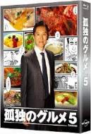 【送料無料】 孤独のグルメ Season5 Blu-ray BOX 【BLU-RAY DISC】