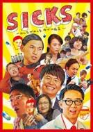 【送料無料】 【Loppi・HMV限定】SICKS ~みんながみんな、何かの病気~ DVD-BOX 【DVD】