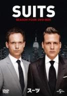 期間限定お試し価格 送料無料 SUITS 新登場 スーツ シーズン4 DVD DVD-BOX