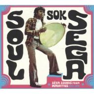 アウトレット☆送料無料 在庫あり Soul Sok Sega 輸入盤 CD