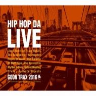 超人気 Hip 低価格 Hop Da Live CD 2
