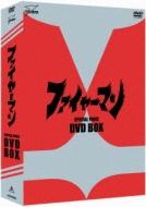 【送料無料】 ファイヤーマン DVD-BOX 【DVD】