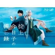 【送料無料】 掟上今日子の備忘録 Blu-ray BOX 【BLU-RAY DISC】