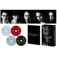 【送料無料】 GONINサーガ ディレクターズ・ロングバージョン DVD BOX 【DVD】