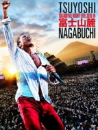 【送料無料】 長渕剛 ナガブチツヨシ / 富士山麓 ALL NIGHT LIVE 2015 (DVD 5枚組) 【DVD】