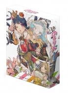 【送料無料】 のうりん Blu-ray BOX 【BLU-RAY DISC】