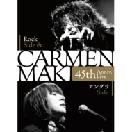 【送料無料】 カルメン・マキ / CARMEN MAKI 45th Anniv. Live ~Rock Side & アングラ Side~ 【BLU-RAY DISC】