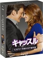 【送料無料】 キャッスル/ミステリー作家のNY事件簿 シーズン6 コレクターズ BOX Part1 【DVD】