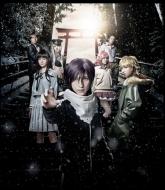 【送料無料】 舞台 ノラガミ -神と願い- 【DVD】